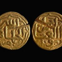 Archaeologists Discover 14th Century Gold Coin from India at Medieval Bulgarian Fortress Urvich