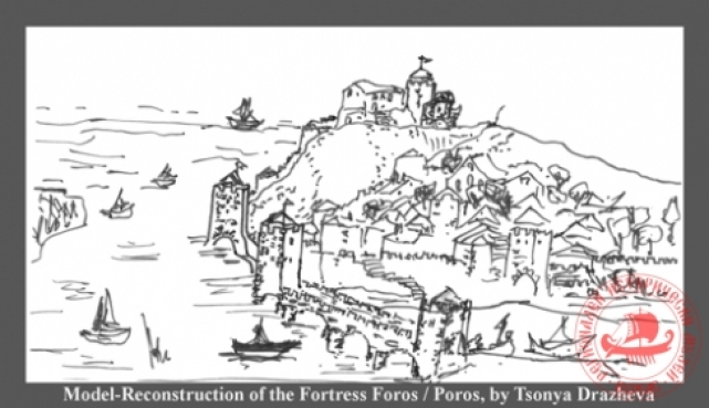 A reconstruction of the appearnce of the Burgos (Poros) Fortress on Cape Foros by lead archaeologist Dr. Tsanya Drazheva. Photo by Burgas Regional Museum of History