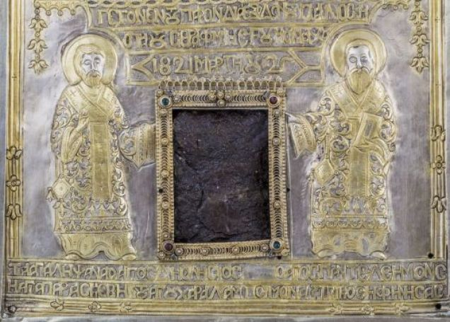 The relics of the four early Christian saints were found in this niche inside the reliquary. Photo by Bulgaria's National Museum of History