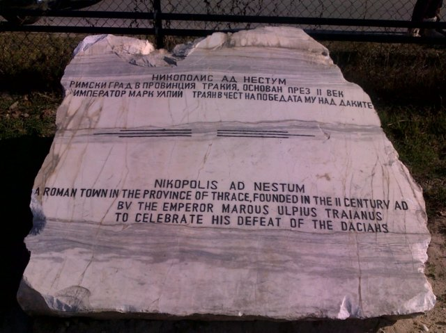 An inscription in Bulgarian and English placed after the restoration of the Ancient Roman city of Nicopolis Ad Nestum in 2013-2014. Photo by Garmne Municipality