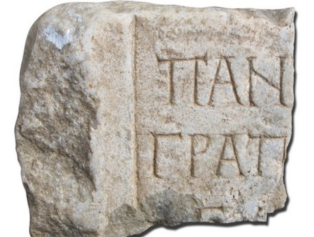 A fragment of a Roman inscription on a marble slab has been discovered during the excavations of Aquae Calidae - Thermopolis. Photo by Burgas Municipality
