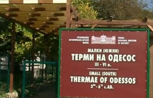 The entrance of the open-air museum of the Small Roman Thermae in Bulgaria's Varna. Photo: TV grab from BNT2