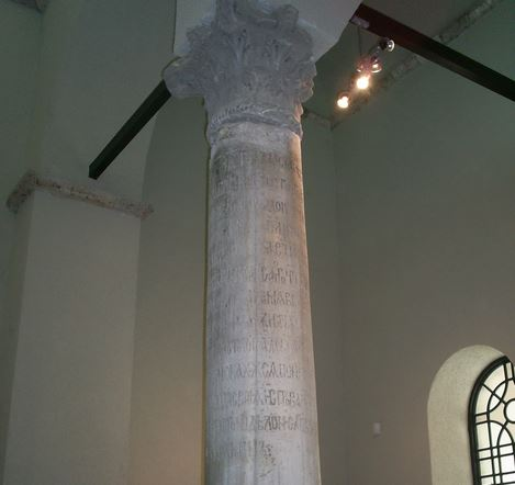 Tsar Ivan Asen's II famous inscription on a marble column inside the Holy Forty Martyrs Church in Veliko Tarnovo dedicated to his victory in the Battle of Klokotnitsa. Photo by Svik, Wikipedia