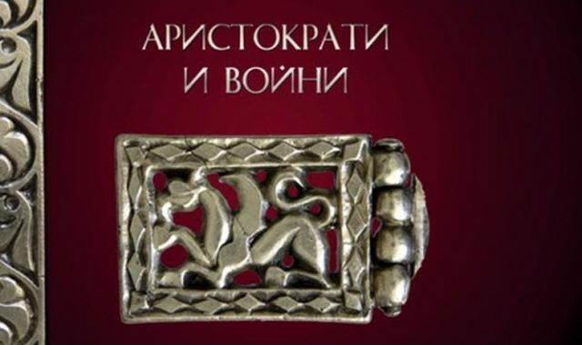 "A silver belt of an Ancient Bulgar warrior aristocrat. The exhibit entitled ""Aristocrats and Warriors. Silver Belts of the Bulgars, 7th-8th Century"" is presented by Bulgaria's National Museum of History. Photo: National Museum of History"