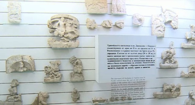 Reliefs of the supreme Ancient Thracian god, the Thracian Horseman, also known as god Heros, from the Pernik Regional Museum of History's collection of artifacts from the ancient asclepion nearby. Photo: TV grab from News7