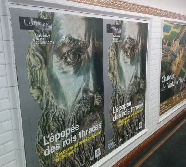 "Advertising posters in the French capital Paris for the Bulgarian exhibition about Ancient Thrace, ""Thracian Kings' Epic. Archaeological Discoveries in Bulgaria"" in the Louvre Museum. Photo: Bulgaria's Ministry of Culture"