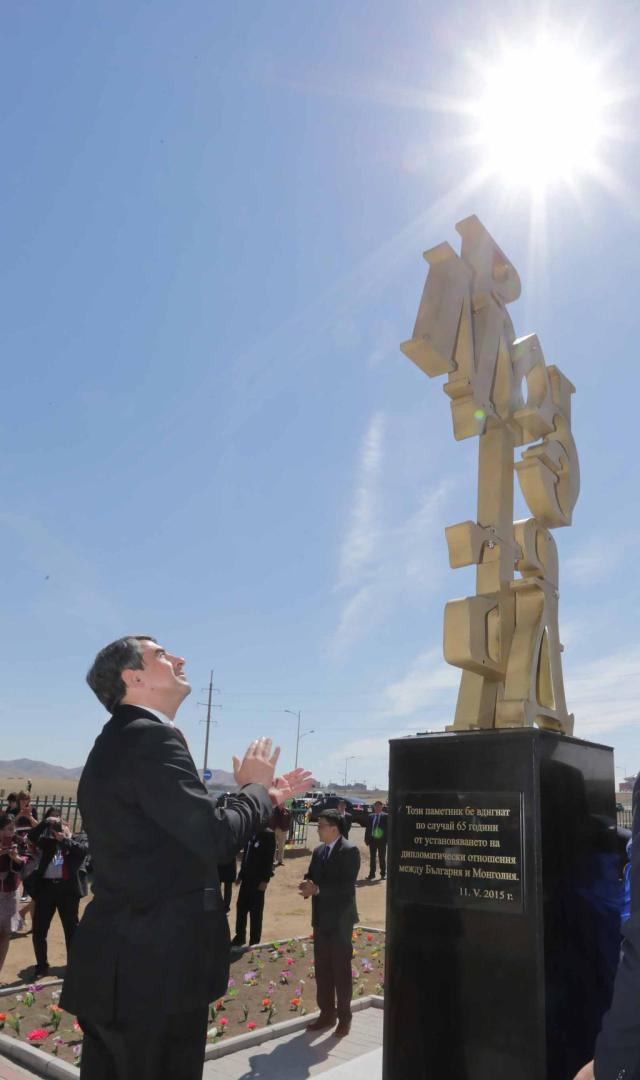 Bulgarian President Rosen Plevneliev at the opening of the Monument of the Cyrillic Alphabet in Mongolia's capital Ulan Bator. Photo: Bulgarian Presidency