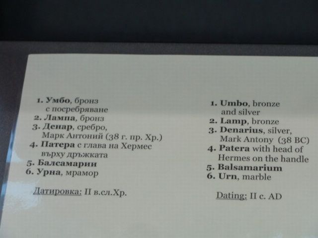Description of some of the artifacts discovered in the six graves underneath the Pamuk Mogila tumulus in Bulgaria's Brestovitsa. Photo: Plovdiv24