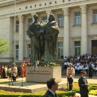 Bulgaria Celebrates Bulgarian Alphabet (Cyrillic) and Culture on Day of St. Cyril and St. Methodius